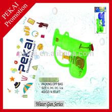 Mini cute shape with good plastic water pistol