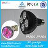 High quality and full spectrum par30 led grow light 35w