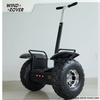 Hottest & Fashion Wind-rover 2 person electric trike scooter 2 wheel stand up 36V/42A chartiot