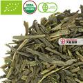 orgánicos sencha japonés al vapor de té verde