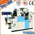 produttore di macchina da stampa offset per la vendita