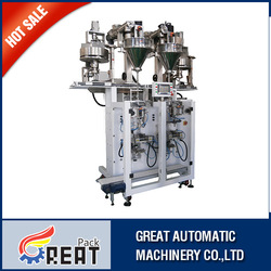 Chinese supplier ovaltine juice powder Nestle coffee Quaker Oats powder and granular material packaging machine price
