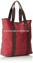 wholesale functional canvas diaper bag