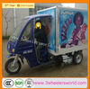 Chongqing Manufactor 200cc/300cc Trike Motorcycle lifan 250cc/ scooter cargo box For Sale