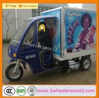 Chongqing Manufactor 200cc/300cc Trike Motorcycle lifan 250cc/ scooter cargo box For Sale