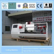 XW-703D-3 automatic cutting machine