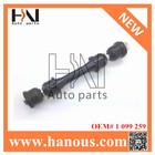 NEW Stabiliser link for Ford Transit 1099259 1099260 1099261