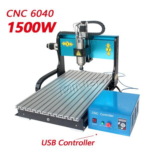 20144แกนเตอร์cncเครื่องแกะสลักmingdacnc-60401500w3หรือ4แกนน้ำเย็นโลหะทำงานเครื่องแกะสลักcnc
