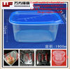 Plastic injection mould for Microwave food container&injection plastic mold for Microwave food container