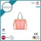 2014 PU Chic Women Tote Bag