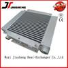 vacuum brazed plate fin 12v cooler compressor 15 kw in china