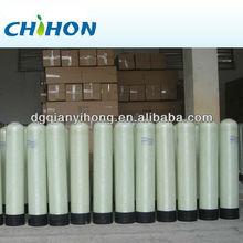 Dongguan 844 mini size food grad frp tanks