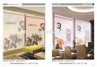 High Elegant Printed Designed Lace Window Blinds