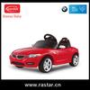 newest baby brand electric rastar model rc ride on car