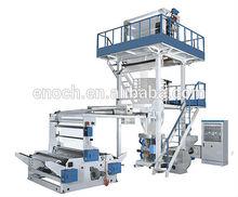 Rotary Die Head High Speed LDPE plastic film blowing machine price
