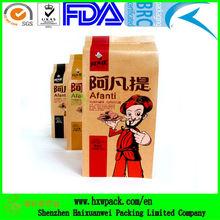 natural brown kraft paper bags printing for food