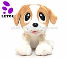Embroidered Big Eyes Dog Plush Animated Toy
