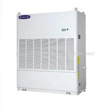 Water-cooled floor standing split air conditioner