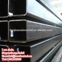 seamless square/ rectangular black carbon steel tube/pipe/tubing