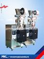 2014 самых продаваемых автоматический семян упаковочная машина модели: мк-60kz новая машина для малого бизнеса