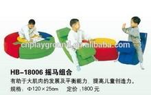 (HB-18006) kids ,child baby sofa / day care center ,nursery ,kindergarten furniture sofa for kids