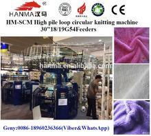 Pile Loop Shearing Knitting Machine mashna,textile machine/velour shearing machine