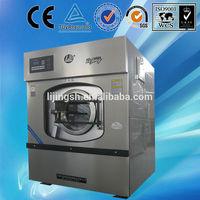 LJ Professional Hospital / hotel Used Laundry Equipment