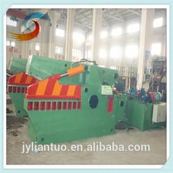 name plate cutting machine for scrap metal