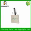 Tote bag clear tote bags CCB020 diaper bag