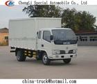 mini van truck 5Ton,diesel minivan high quality ChengLi Special Automobile Co., Ltd