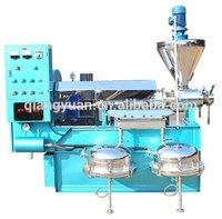 China advanced technology peanut groundnut oil press machine
