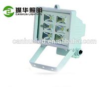 Designer CE flood lights custom-made best quality 6W led floodlight portable rgb dmx/change color/RF control flood light