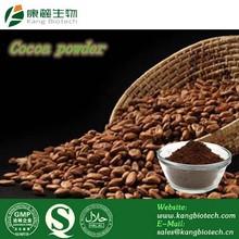 Cocoa extract powder, natural cocoa powder