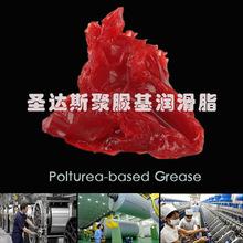 Polyurea graxa / Industrial personalizado graxa lubrificante