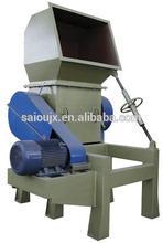 film crusher bottle crusher waste plastic crusher machine