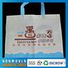 2014 New Design Customized environmental non-woven shopping bags