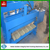 step roof tile roll forming machine prices