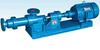 screw pump manufacturers in Shanghai