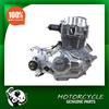 Loncin LX162FMJ-4 CVT150 ATV engine 150cc parts