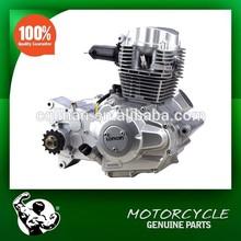 Loncin 4-stroke air-cooled CVT Engine ATV 150cc