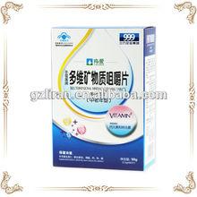 hot sale medicine box design&paper medicine box&paper box medicine