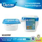Square food grade PP plastic food storage container set