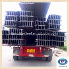H beam steel profiles prices