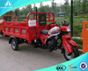 2014 China 200cc three wheel motor scooter for sale