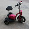 new three wheel motorized mini exercise bike