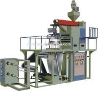 pe ldpe packaging film blowing machine