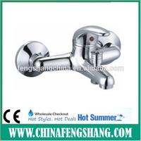 30285 Gun shape faucet