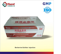 berberine sulfate injection for pig breeding drugs