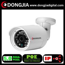 Dahua Type waterproof IP66 Small bullet 5mp ip cctv camera