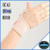 Neoprene Sports Wrist Support